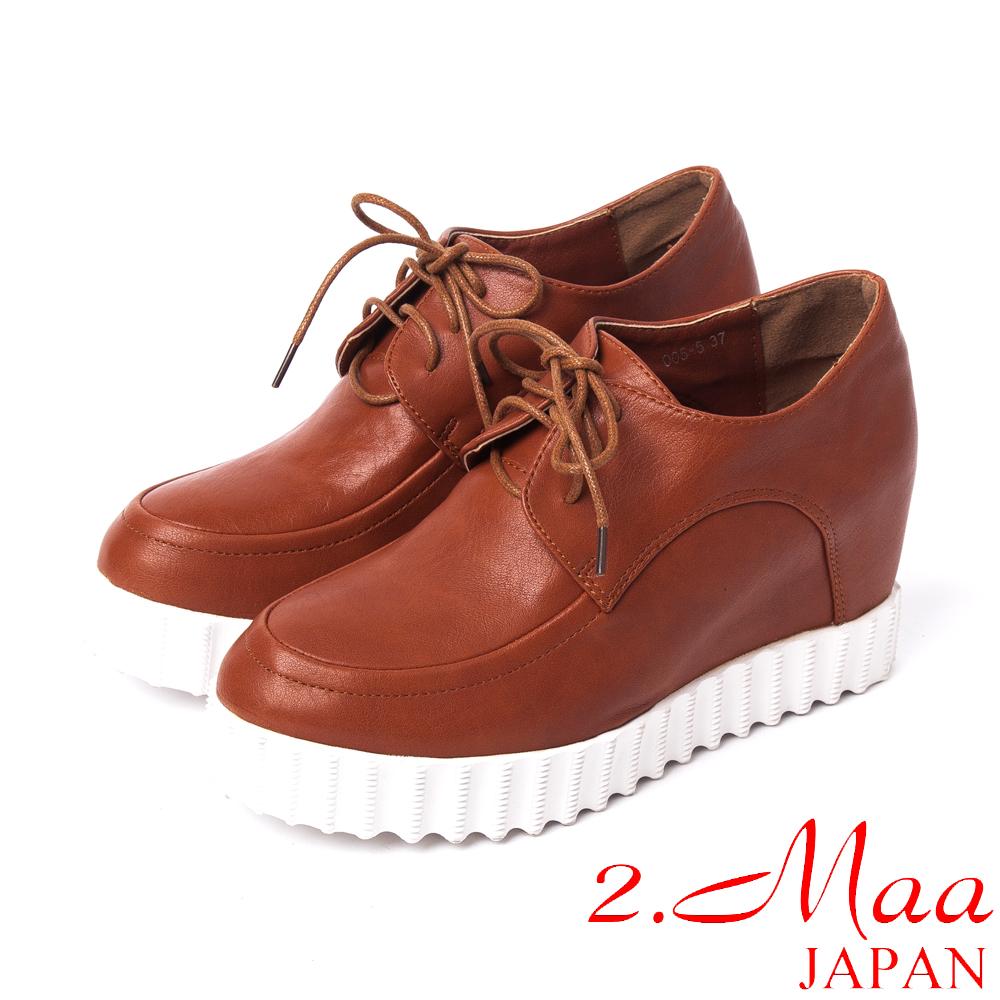 2.Maa休閒綁帶鋸齒厚底增高鞋-百搭咖