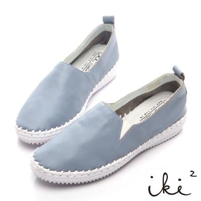 iki2新膚觸-手作感縫線真皮內增高平底鞋-柔和藍