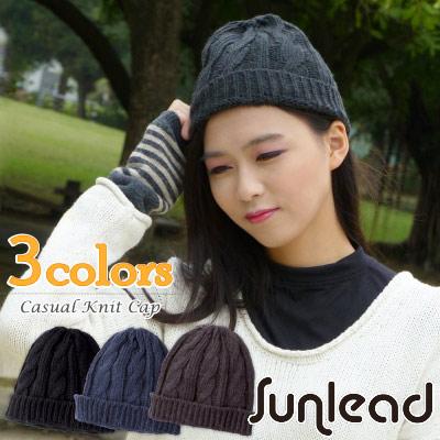 Sunlead 日系麻花編織純色針織帽