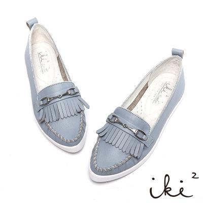 iki2新膚觸-復古銀釦流蘇真皮平底鞋-柔和藍