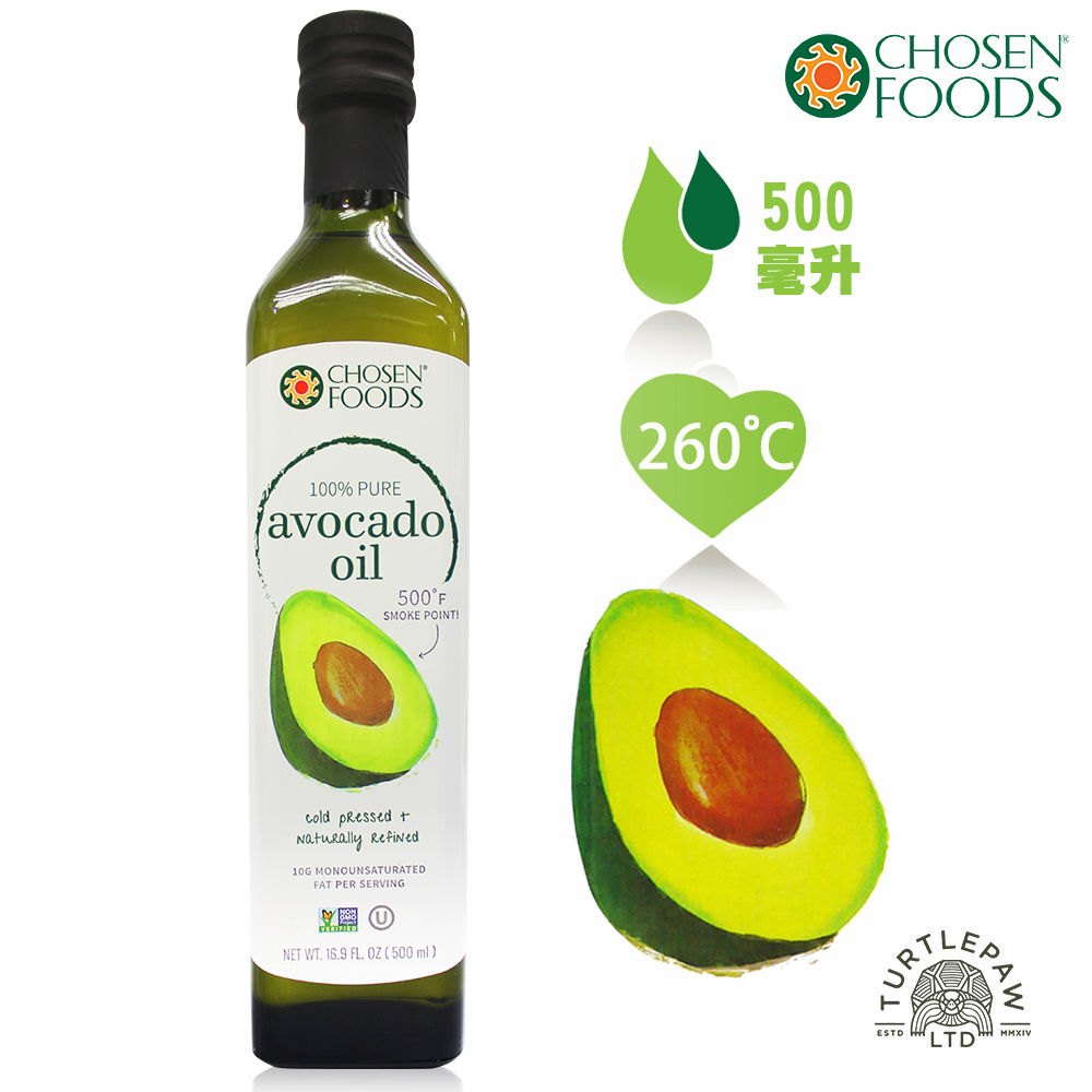 Chosen Foods 美國原裝進口頂級酪梨油1瓶 (500毫升)