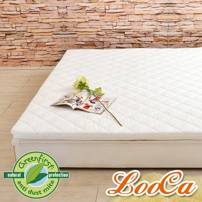 LooCa 法國Greenfisrt天然防蹣防蚊冬夏兩用5cm乳膠床墊 單大3.5尺