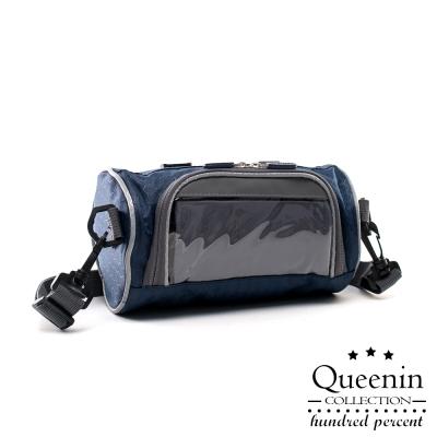 DF-Queenin-可觸控隨身單車包斜背包-深藍
