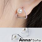AnnaSofia 三角綴小貝珠 925銀針耳針耳環(銀系)