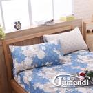 喬曼帝Jumendi-浪漫玫香 法式時尚天絲枕套組