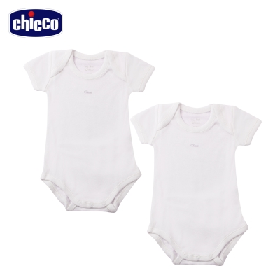 chicco-素色短袖連身衣二入