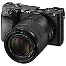 【超級豪華組】SONY 數位單眼相機 ILCE-6300M 單鏡組 (公司貨)