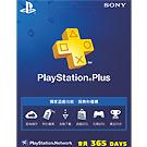 虛擬商品 PlayStation®Plus會員 (12個月會籍) 台灣公司貨(不適用鑑賞期)