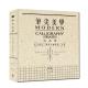 筆尖美學:沾水筆英文書法、摩登字體的第一本書 product thumbnail 1