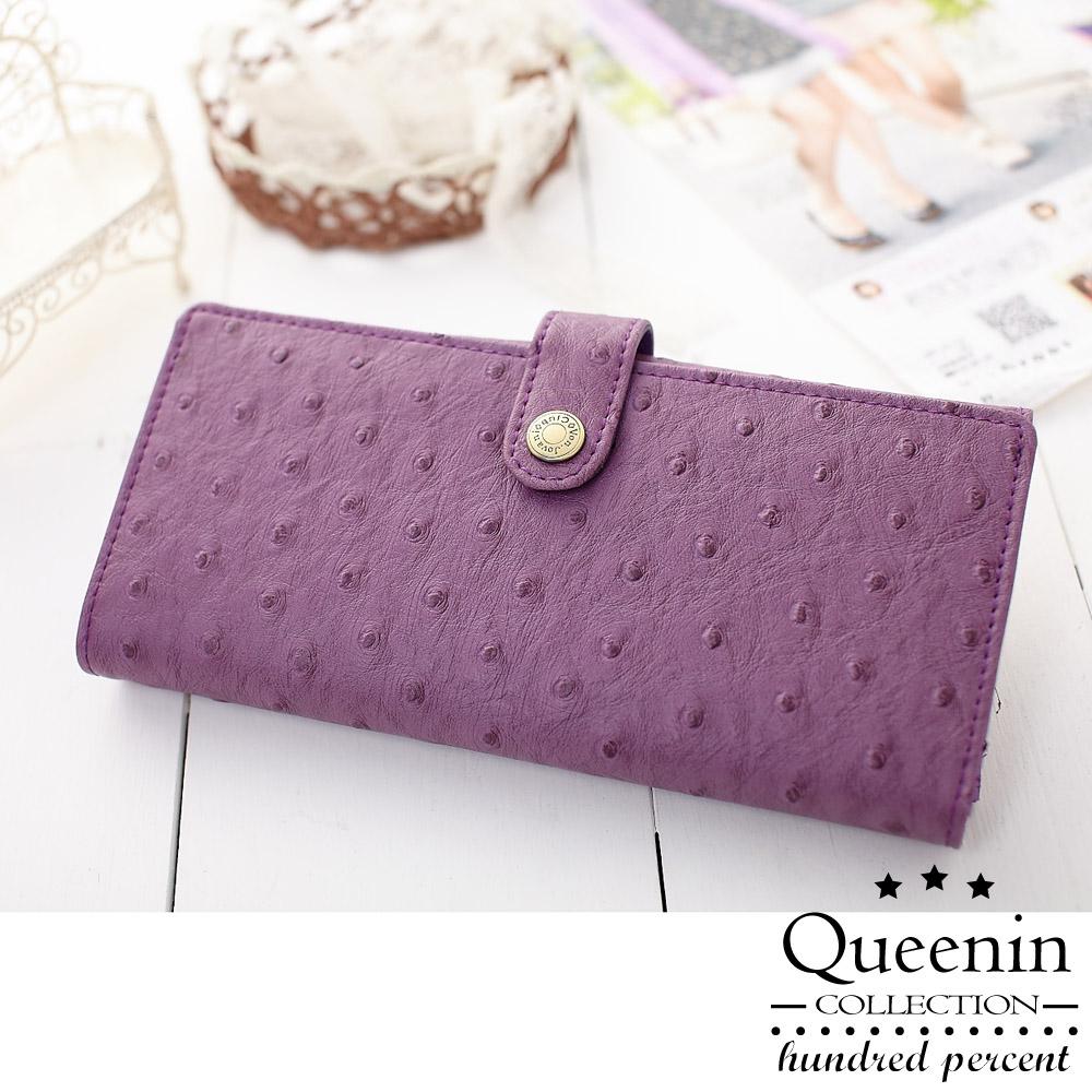 DF Queenin皮夾 - 戀愛經典時尚駝鳥紋長夾-紫色
