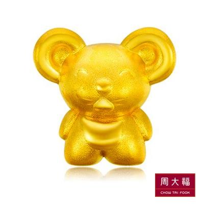 周大福 Q版生肖系列黃金吊墜(鼠)