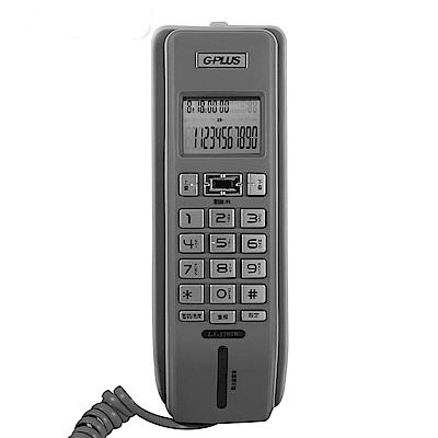 GPLUS掛壁式來電顯示有線電話 LJ-1705W (兩色)