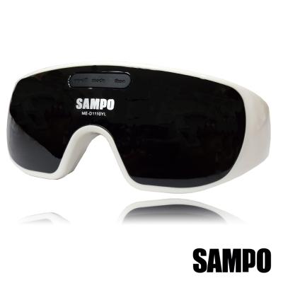 SAMPO 聲寶 眼部紓壓按摩器 ME-D 1110 YL