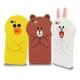 LINE原廠- iphone 6 plus