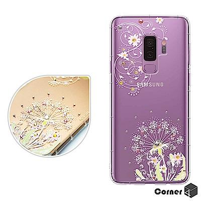Corner4 Samsung Galaxy S9+ 奧地利彩鑽防摔手機殼-彼岸...