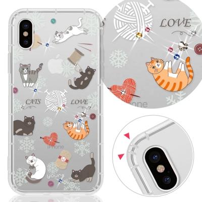 YOURS APPLE iPhone X奧地利彩鑽防摔手機殼-懶懶貓