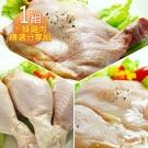 那魯灣卜蜂雞肉精選分享組