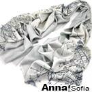 AnnaSofia 枝葉紛鳥款 薄款純羊毛圍巾披肩(漸層灰系)