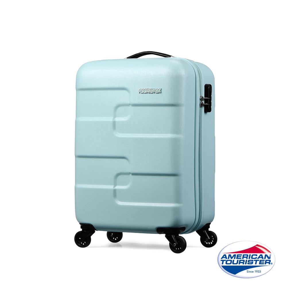AT美國旅行者 21吋Puzzle Cube炫彩立體拼圖硬殼四輪行李箱(粉綠)