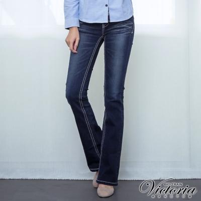 Victoria 中腰口袋燙鑽靴型褲-女-深藍