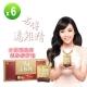 侯佩岑代言 古傳鮮滴雞精x6盒(20包)冷凍出貨 product thumbnail 1