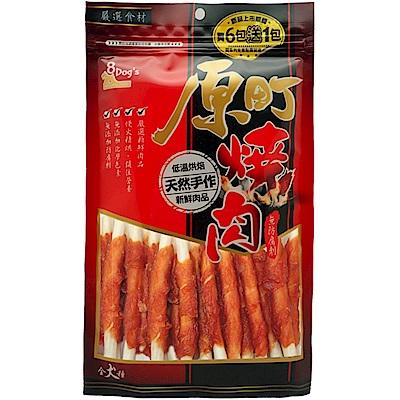 【任選】原町燒肉 牛皮骨捲肉-小 10入 YD-008