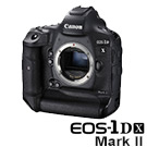[結帳驚喜折] Canon EOS-1D X MARK II 單機身(公司貨)