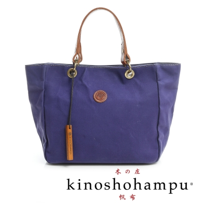 kinoshohampu 時尚百搭手提包(小) 紫