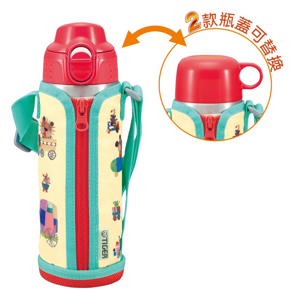 [限時下殺66折] 虎牌500cc童用保溫保冷瓶_2用頭(MBP-A050)