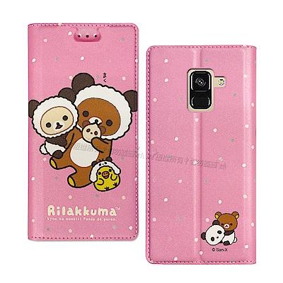 授權正版 拉拉熊 Samsung A8(2018) 彩繪磁力皮套(熊貓粉)