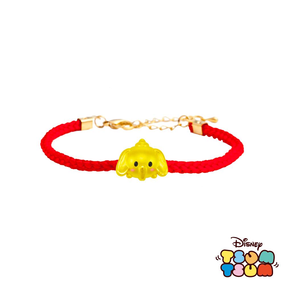 Disney迪士尼TSUM TSUM系列金飾 黃金編織手鍊-小飛象款