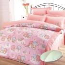 享夢城堡 精梳棉搖粒暖被 雙人5x6.5 雙星仙子 雙星樂園-粉