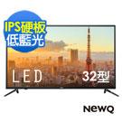 NEWQ 32型護眼低藍光高畫質LED液晶顯示器+視訊盒 32NQ-DC1