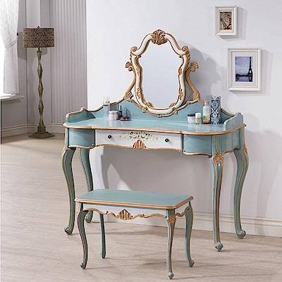品家居 凱波斯4.1尺立鏡式化妝鏡台含椅-123.5x44x147cm免組
