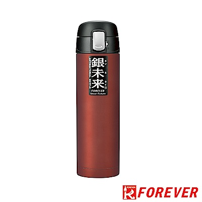 FOREVER 日本鋒愛華銀未來抑菌ONE TOUCH保溫瓶-紅