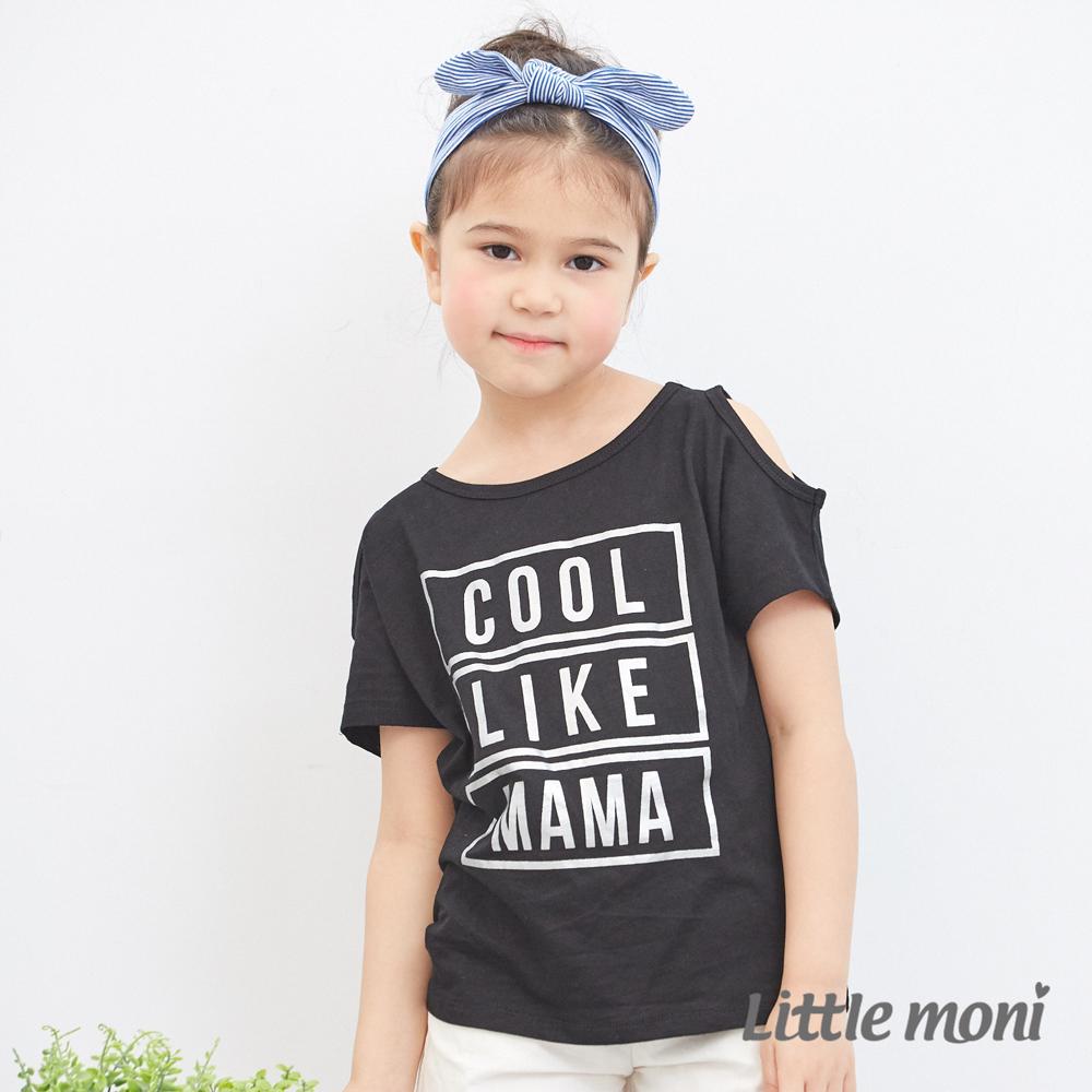 Little moni 印圖露肩棉T (2色可選)