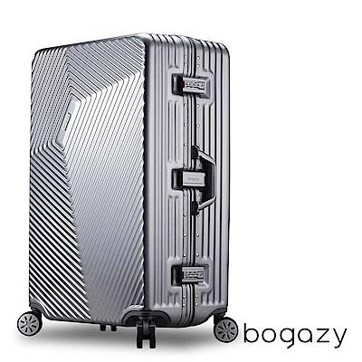 Bogazy 搖滾光譜 29吋PC鋁框行李箱(鐵灰色)