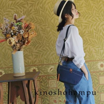 kinoshohampu 經典帆布系列簡約斜肩背梯形包 藍