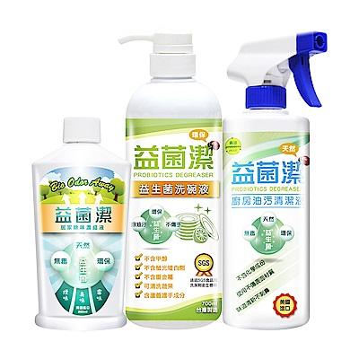 益菌潔 年度清潔福袋組 洗碗液+廚房油汙清潔+居家除味濃縮液