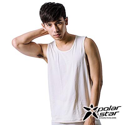 PolarStar 男 排汗內衣 背心 (寬肩 / MIT台灣製) 白 P17139