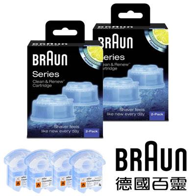 德國百靈BRAUN-匣式清新檸檬清潔液5331701(2盒4入)