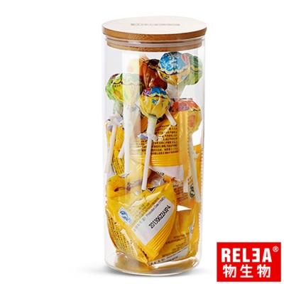 香港RELEA物生物 竹蓋直筒耐熱玻璃密封罐950ml