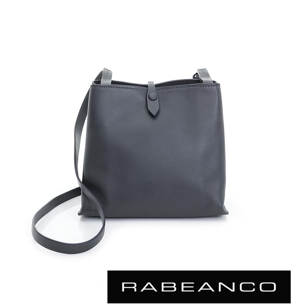 RABEANCO 迷時尚牛皮系列經典方型肩背包 - 星河藍
