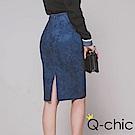 正韓 高腰後拉鍊麂皮感及膝窄裙 (共四色)-Q-chic