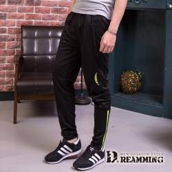 Dreamming 美式簡約拼接超彈力運動長褲-共二色