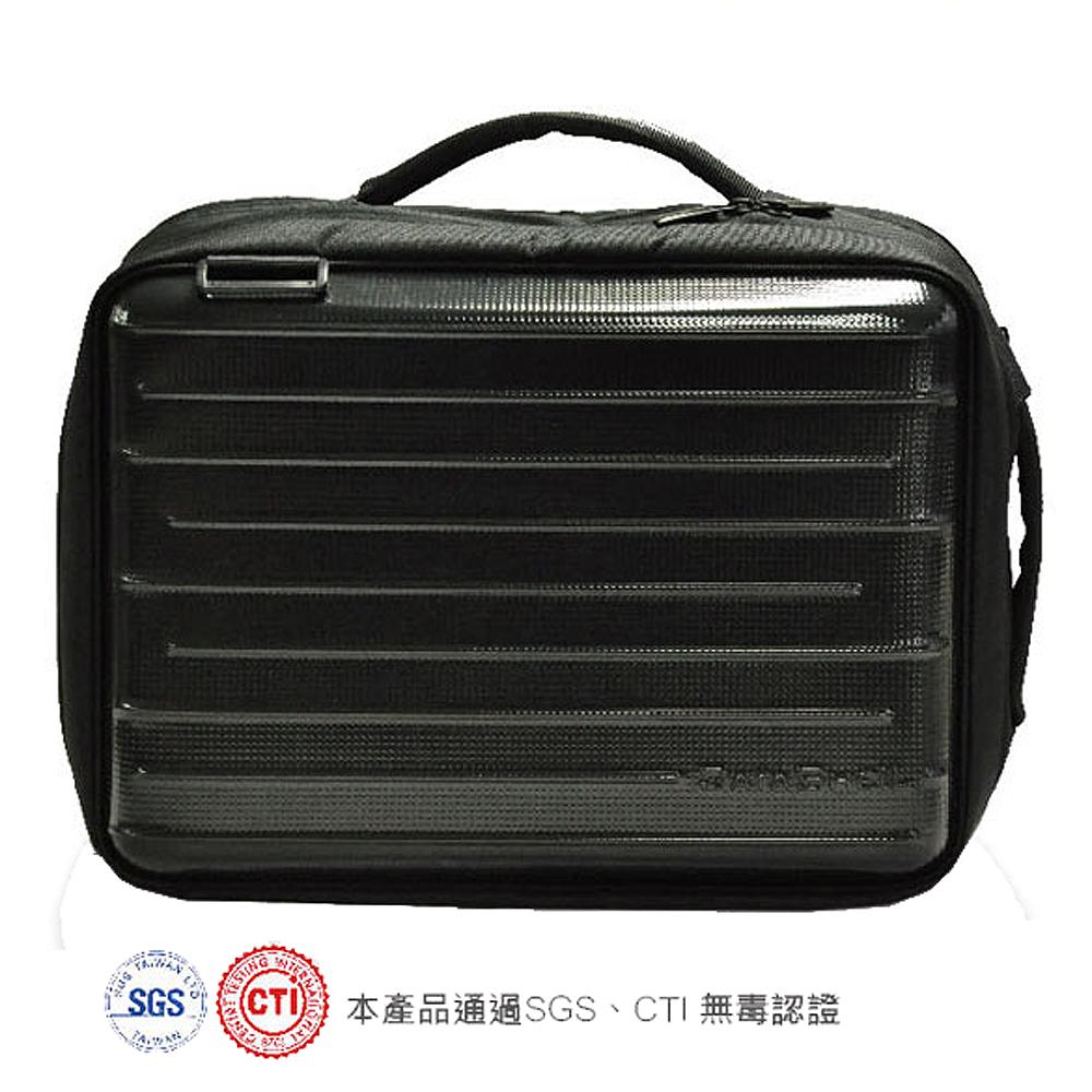 【Datashell】商務首選15.6吋三用包(雙層/黑色)