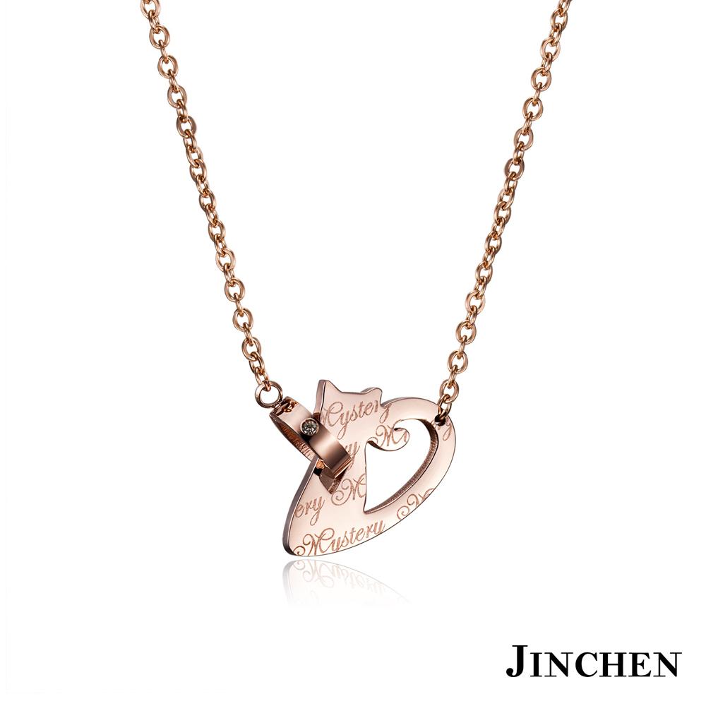 JINCHEN 白鋼小貓咪項鍊
