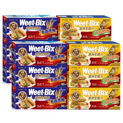 Weet-Bix 12入促販-澳洲全穀片營養組(原味+五穀)