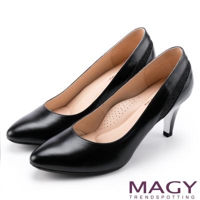 MAGY 氣質簡約 羊皮+金蔥布微尖頭高跟鞋-黑色