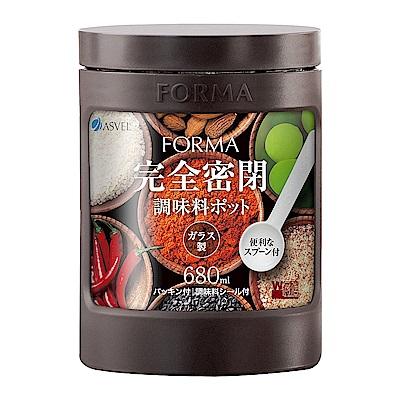 日本ASVEL 完全密閉 680ml玻璃調味罐(咖啡色)